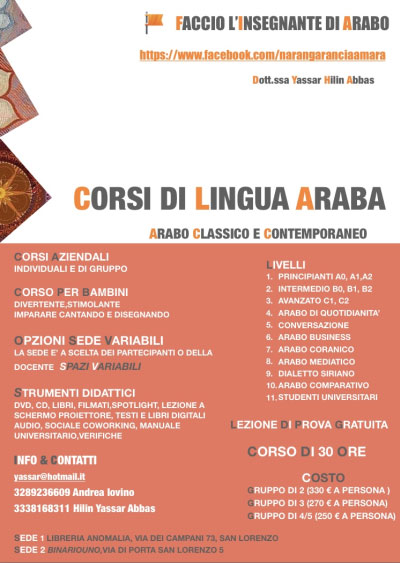 Corsi lingua cultura araba Roma 2016 2017