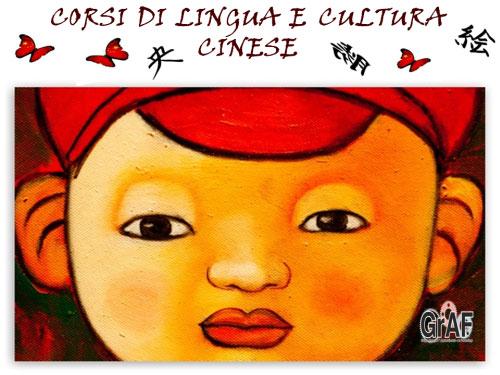Corsi lingua e cultura cinese Roma 2017