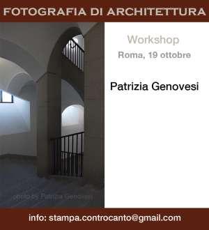 Corso fotografia di architettura Roma