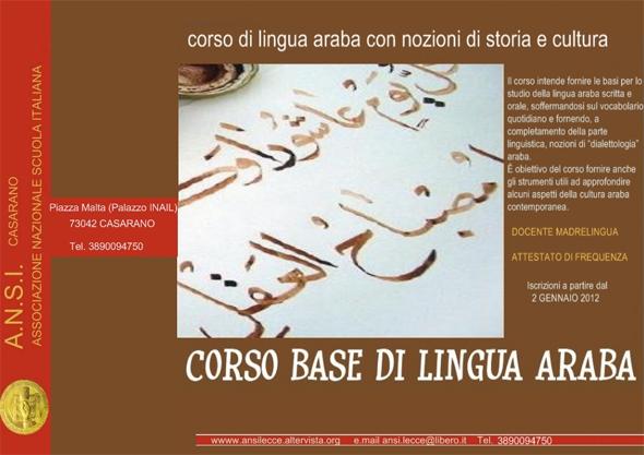 Corsi Lingua Araba a Casarano (Lecce)