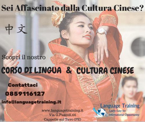 Corso Lingua e Cultura Cinese Cappelle sul Tavo (PE)