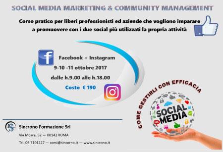 Corso Social Media Marketing Roma 2017