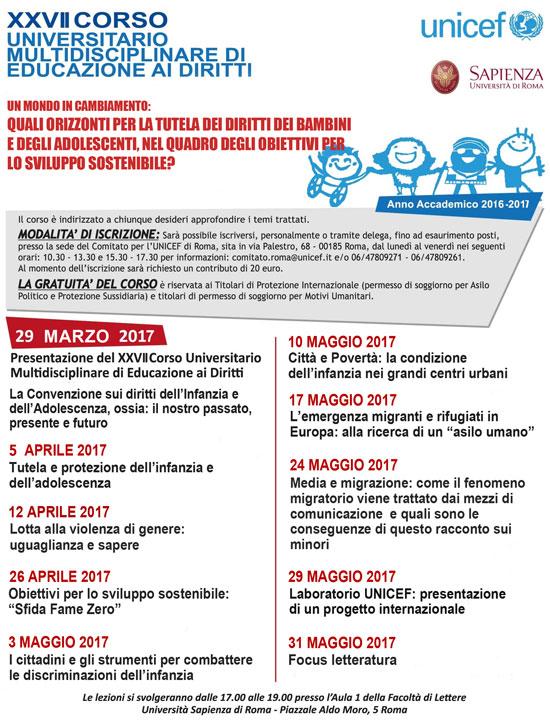 XXVII Corso Universitario Multidisciplinare di Educazione ai Diritti Roma 2017